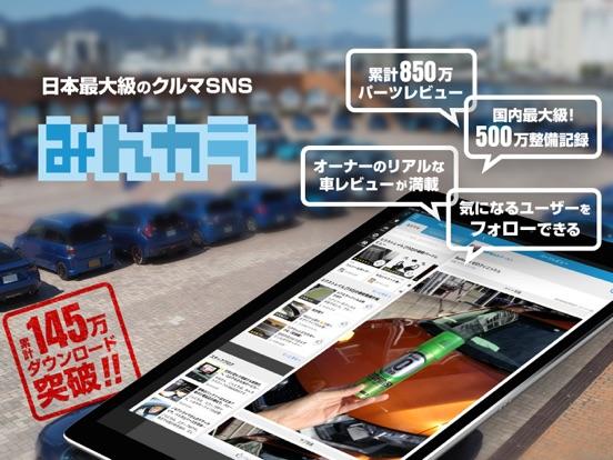 https://is4-ssl.mzstatic.com/image/thumb/PurpleSource113/v4/2f/59/45/2f5945b5-fe78-e5b0-f244-2aed22a82f55/cb13ccd5-8105-42fd-803f-8eb97f317c1a_MinkaraAPP_iOSiPad-2nd_PR-01.jpg/552x414bb.jpg