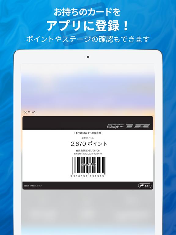 https://is4-ssl.mzstatic.com/image/thumb/PurpleSource113/v4/4e/96/49/4e9649a6-28a6-01f3-f0da-beaabd923d54/c1354274-0ec7-485a-b528-dd62286d8457_CA1C5BAA-12.9-inch-screenshot-2.png/576x768bb.png
