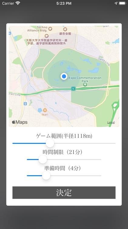 刑ドロ中 ~Poste~