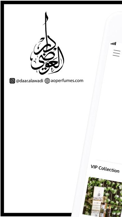 daaralawadhiلقطة شاشة1