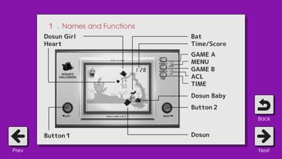 DOSUN'S HALLOWEEN screenshot 1