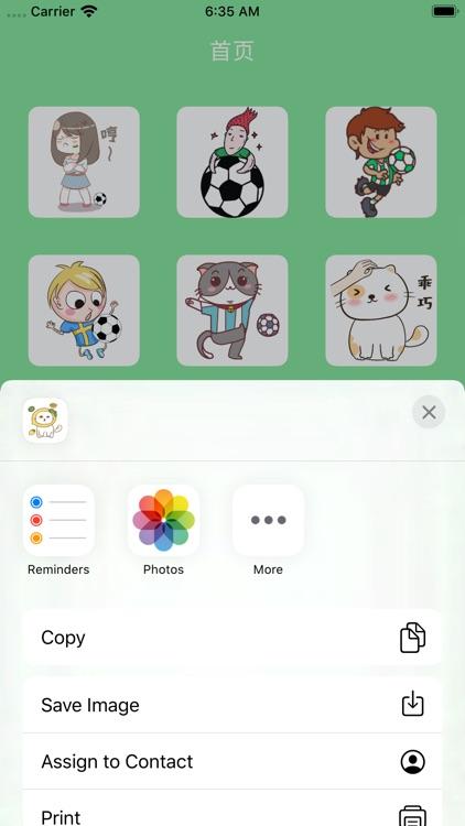 喵喵小猫——短信聊天表情包