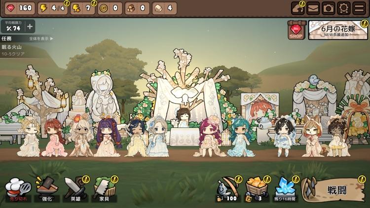 勇者の飯 screenshot-1