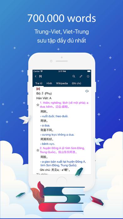 Từ Điển Trung Việt - VDICT screenshot four