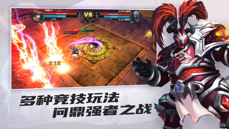 太极熊猫 screenshot-4