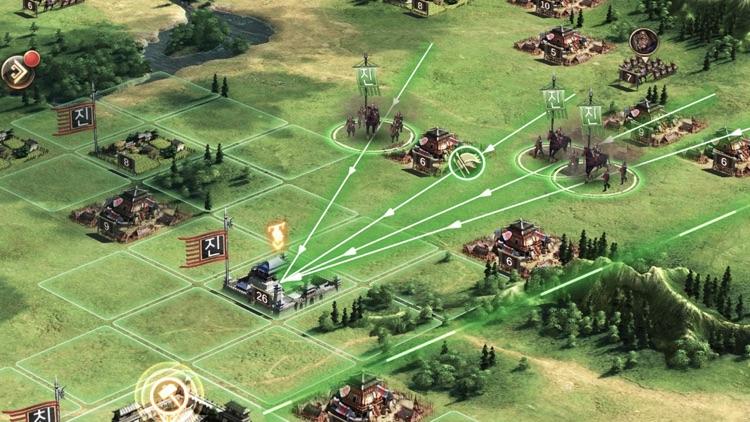 창천삼국: 전쟁의 서막 screenshot-7