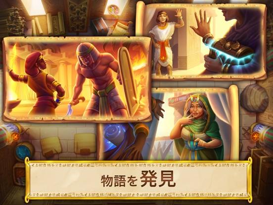 Jewels of Egypt:エジプトのジュエルでマッチ3のおすすめ画像4