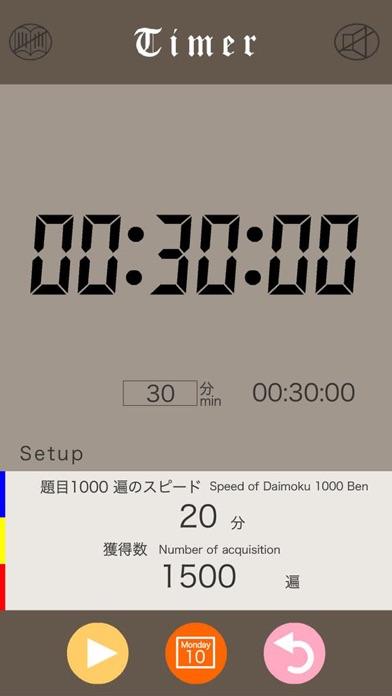 Daimokuhyo3のおすすめ画像8