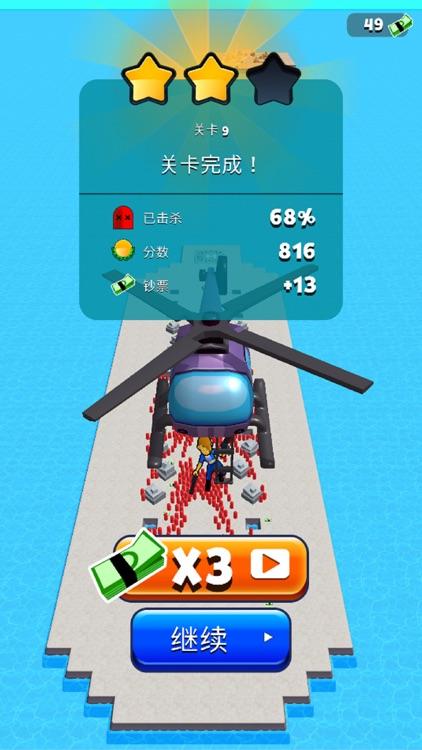 突突冲锋队! screenshot-4