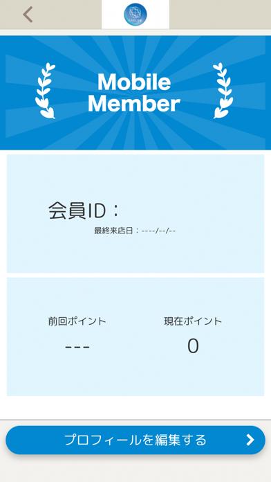「RAKUre」【公式アプリ】紹介画像3