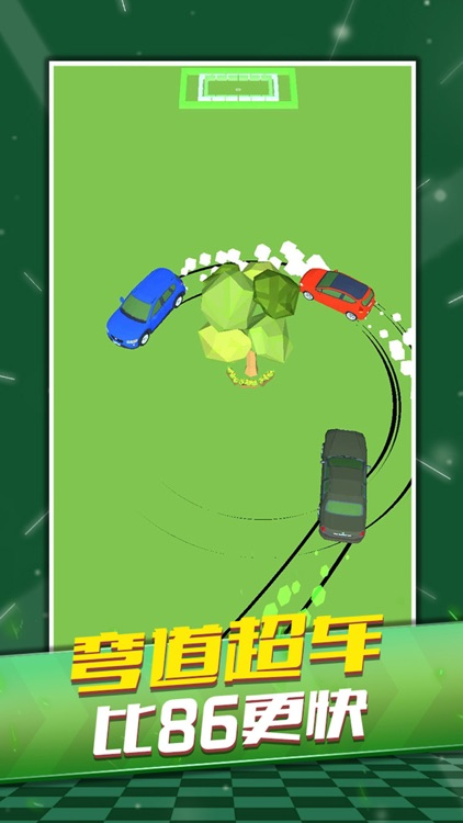 老司机停车 screenshot-3