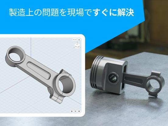 Shapr: 3D モデリング CADのおすすめ画像6