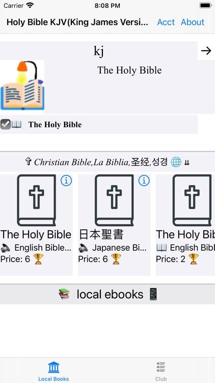 Holy Bible KJV (English)