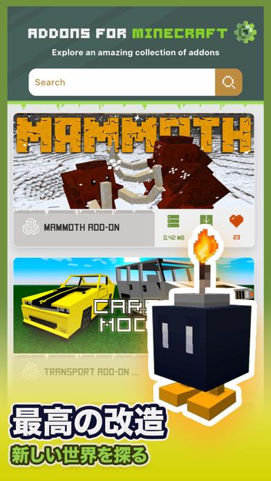 Just ๏ Mods for Minecraftのスクリーンショット4