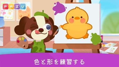 Pazu Mini 楽しく勉強ゲーム紹介画像2