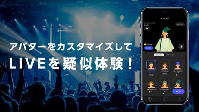 FanStreamAppのおすすめ画像3
