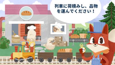 https://is4-ssl.mzstatic.com/image/thumb/PurpleSource114/v4/07/e3/c6/07e3c6de-837b-596c-6f13-97c1cd258857/ecd440ea-0a1f-47b9-bcb7-942db33baa89_Screenshots_Train_iPhone_jp02.png/406x228bb.png