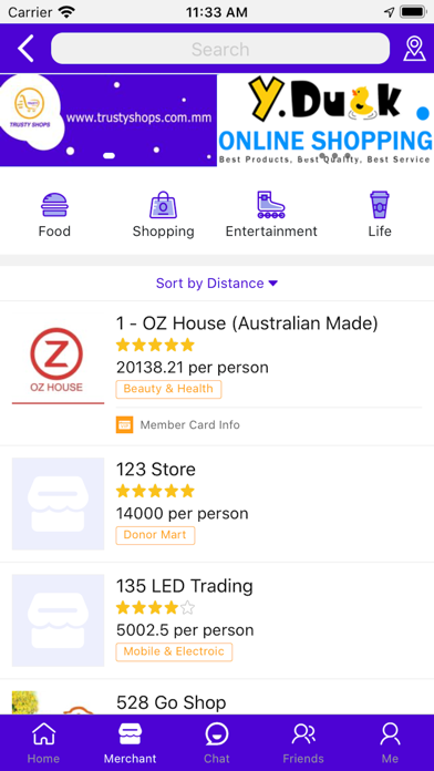 messages.download Trusty ECommerce Customer software