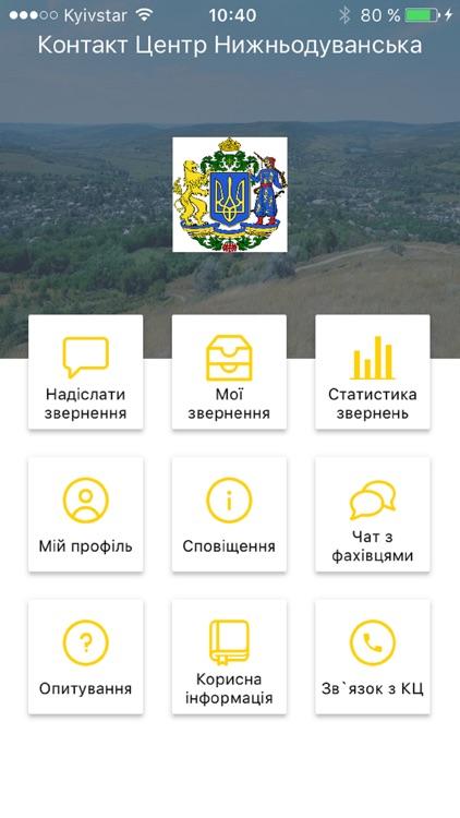 kcnd screenshot-1
