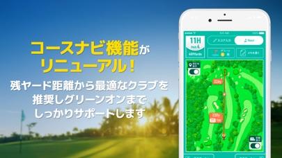 ゴルフネットワークプラス スコア管理&フォトスコア&動画 ScreenShot2