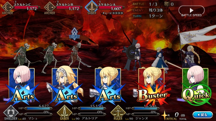 Fate/Grand Order screenshot-4
