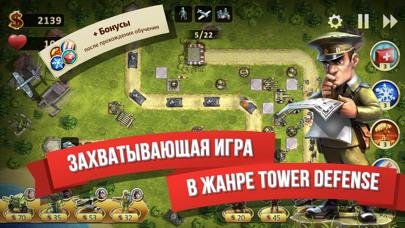 Скриншот №1 к Toy Defense 2 — Tower Defense