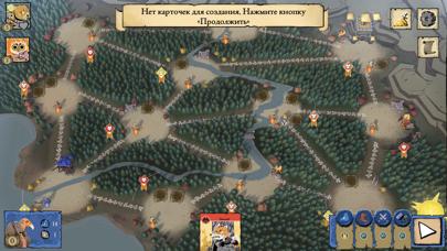 Скриншот №5 к Root Board Game