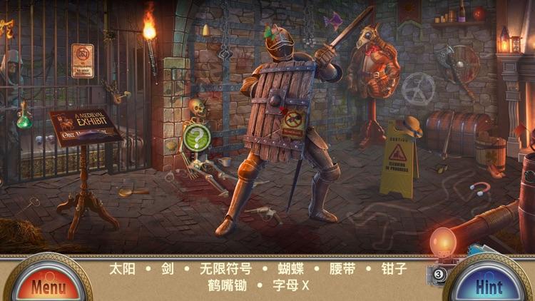 神秘博物馆 - 隐藏物品探险游戏 - 隐藏的图画