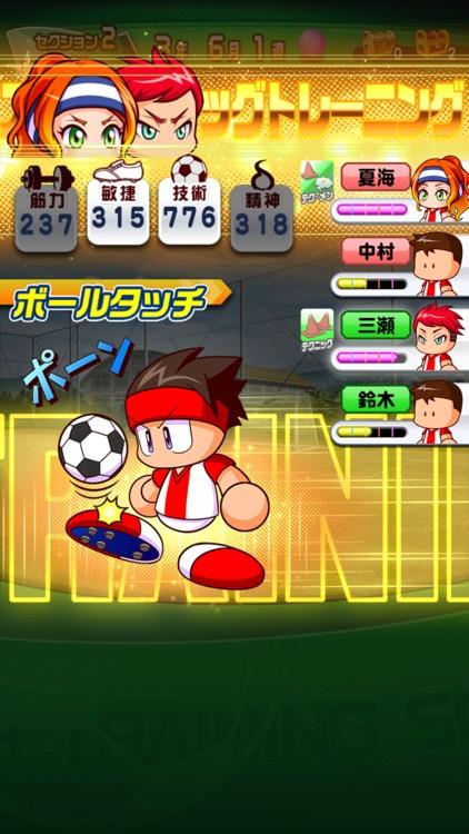 実況パワフルサッカー screenshot-0