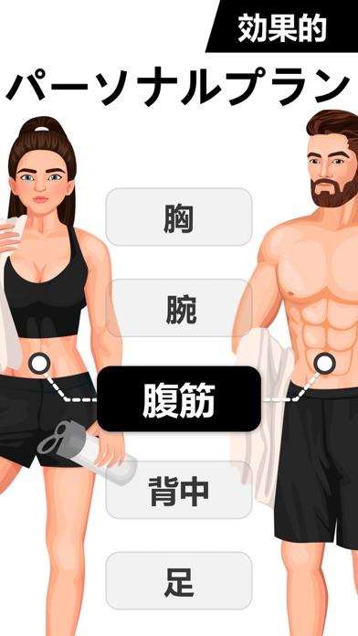 Trainity: 体重管理 アプリのおすすめ画像3