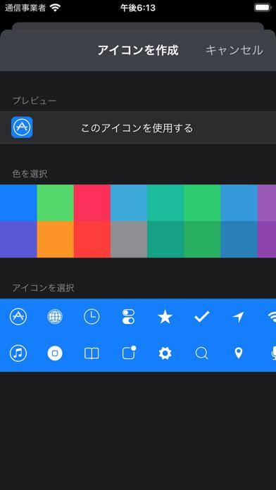 Quicka2 - 検索を快適にのおすすめ画像4