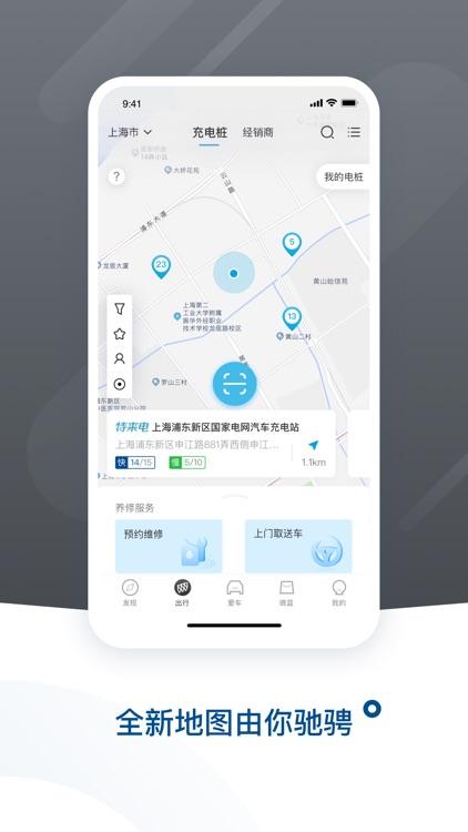 iBuick screenshot-3