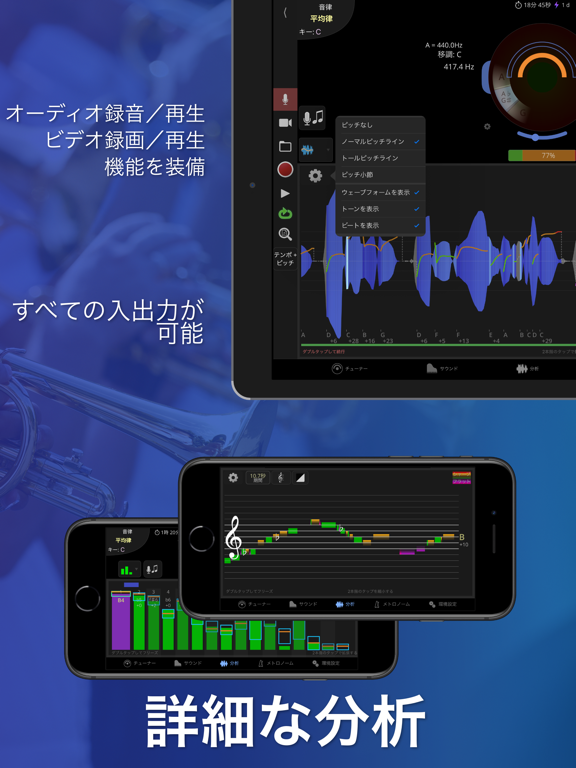https://is4-ssl.mzstatic.com/image/thumb/PurpleSource114/v4/15/72/5f/15725f3e-9dad-23ac-7532-eb0e2dde5590/4d597c7a-9a96-4cf3-a7fd-26938f7864d6_tet_ipadpro2_japanese_2.png/576x768bb.png