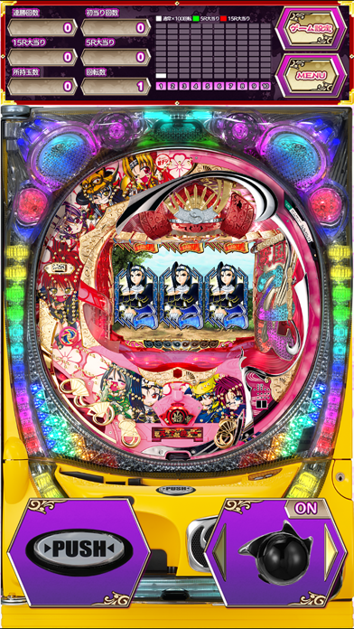 [初代]CR戦国乙女 甘デジのおすすめ画像1