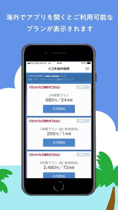 https://is4-ssl.mzstatic.com/image/thumb/PurpleSource114/v4/19/82/0e/19820e8b-7124-f66c-4cb3-29377b9ac88a/80698d66-0b2b-47af-b7c2-ac59cf51b37a__U30b5_U30e0_U30cd_U30a4_U30eb_iPhone5.5_02.jpg/392x696bb.jpg