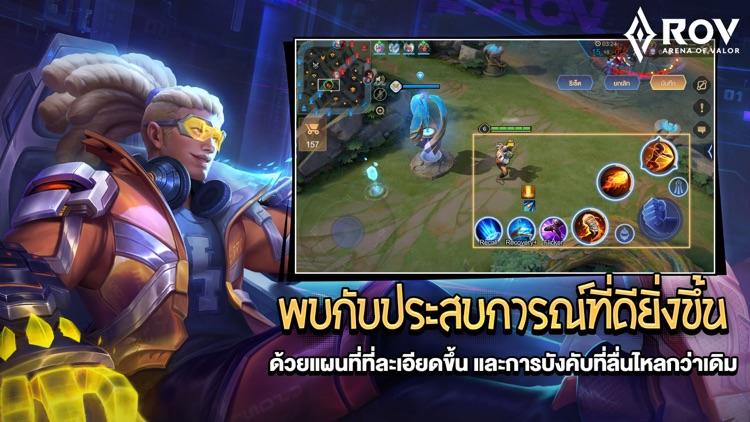 Garena RoV: Songkran screenshot-4