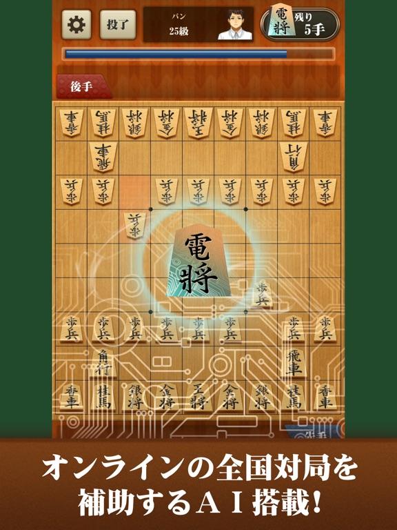 将棋アプリ 百鍛将棋のおすすめ画像3