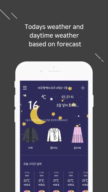 WhatShouldIWear? - Weather screenshot-3