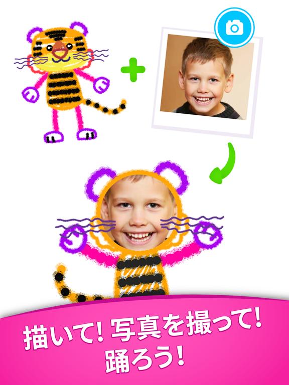 お絵かき 画像 アプリ!色塗り ゲーム!おえかきあぷりのおすすめ画像3