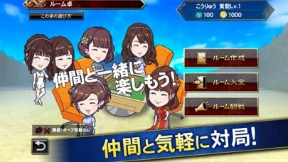 麻雀格闘倶楽部Sp |入門におすすめ! 麻雀 ゲーム ScreenShot4