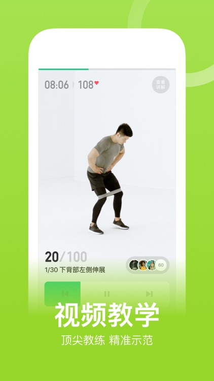 Keep - 跑步健身计步瑜伽 screenshot-4
