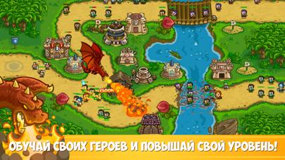 Скриншот №3 к Kingdom Rush Frontiers TD