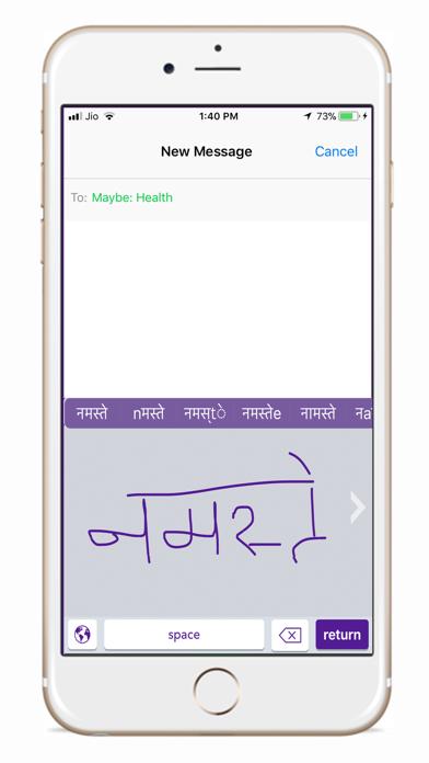 Indic Handwriting Keyboardのおすすめ画像2