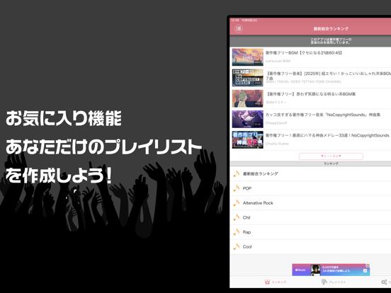 https://is4-ssl.mzstatic.com/image/thumb/PurpleSource114/v4/22/38/ea/2238ea9e-f086-094d-5244-b676cac8146e/d1f7abf9-8c75-4b5e-a2ab-2db50b0fb90b_screenshotipad_03.png/552x414bb.png