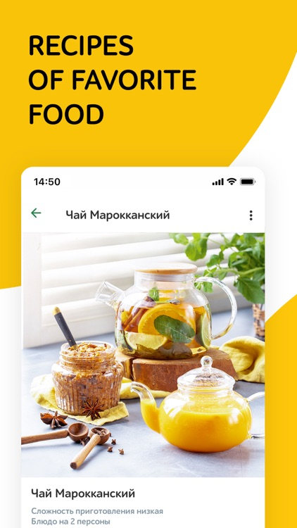 Utkonos  —  delivery products screenshot-3