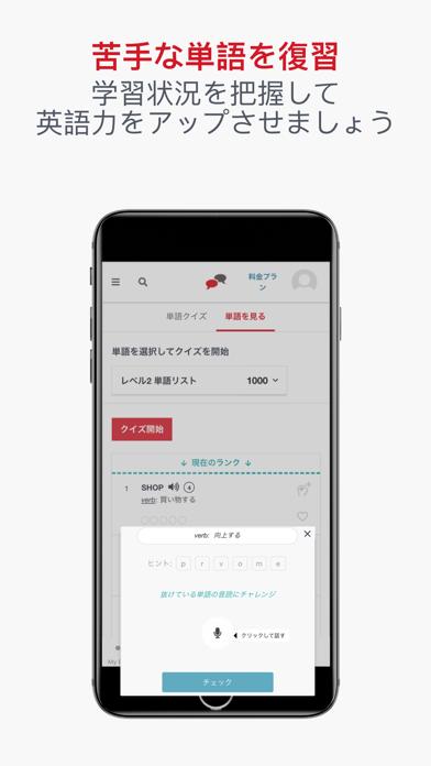 EnglishCentral - 英語学習アプリのおすすめ画像6