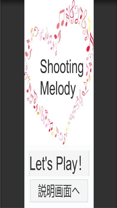 ShootingMelody screenshot 1