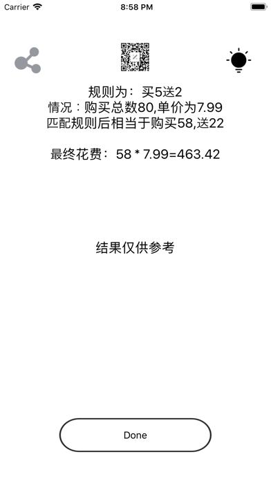 https://is4-ssl.mzstatic.com/image/thumb/PurpleSource114/v4/26/2e/d2/262ed2a1-d628-7da6-0c64-4e4e5ae4b752/72473783-8c56-4169-a47c-e6ab813968c1_Simulator_Screen_Shot_-_iPhone_8_Plus_-_2020-09-14_at_20.58.34.png/392x696bb.png
