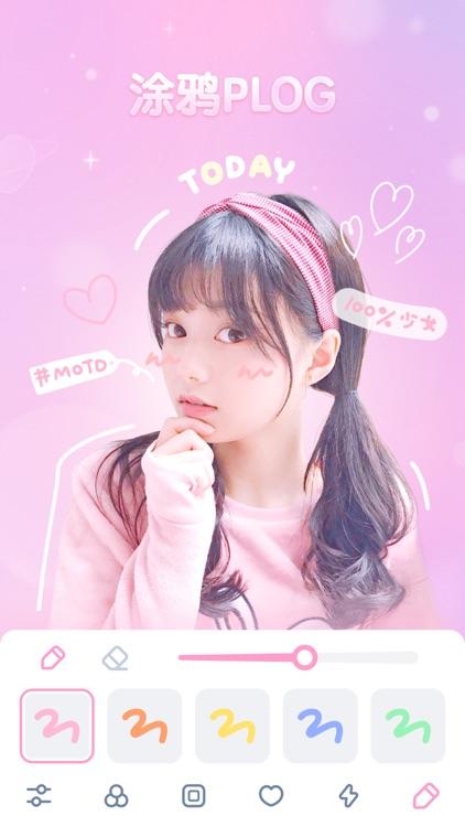 Girlscam – 甜趣少女风修图相机 screenshot-3