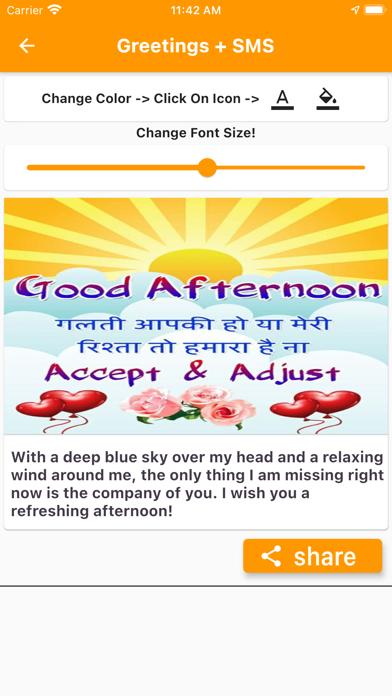 Good Afternoon GIF Images Card Screenshot